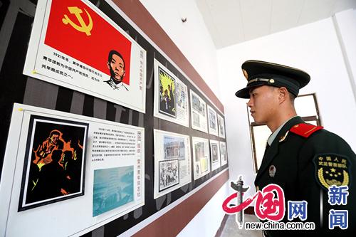 广东海警参观革命烈士故居 助推党的十九大精神学习描写祖国的句子