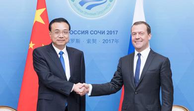 李克强会见俄罗斯总理梅德韦杰夫
