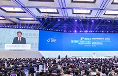 第四屆世界網際網路大會在烏鎮開幕[組圖]