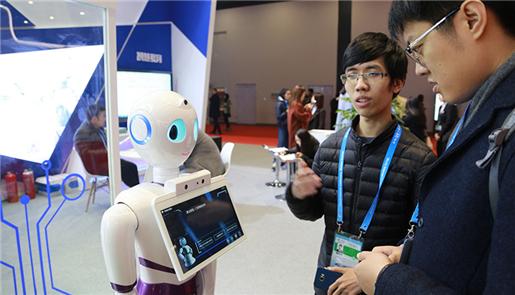 速看!一波机器人正从乌镇向你走来
