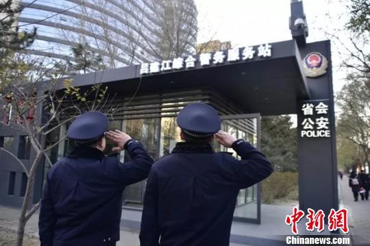 石家庄首个以民警名字命名的警务站揭牌