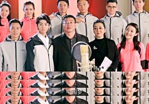 孫涌智攜手王俊凱關曉彤等青年榜樣唱響《中國夢》