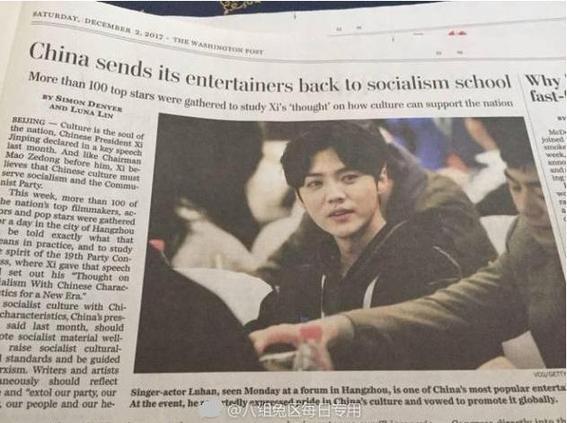鹿晗登华盛顿邮报获评中国最著名明星之一