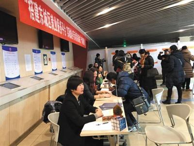 北京为疏解企业外来务工人员发补贴 最多可领13536元