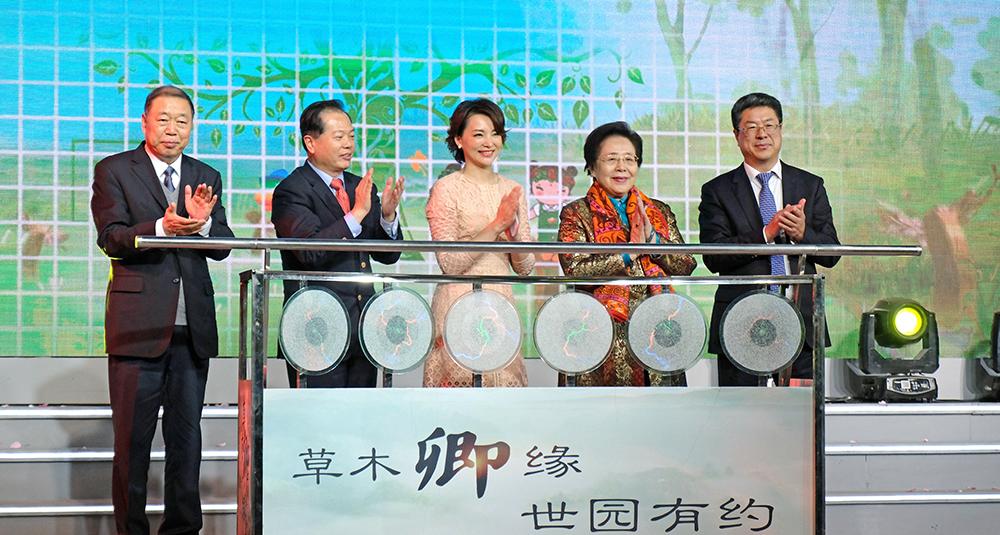 太阳城在线赌场首位形象大使发布 中国馆建筑方案亮相