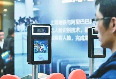 上海地铁明年初可扫码进站未来刷脸乘车