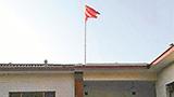 6年多了,五星红旗每天在这个农家小院飘起