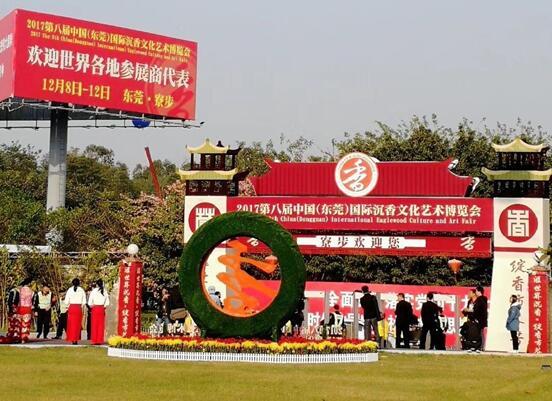 中国成立香文化委员会是推动中华香文化传承发展的举措