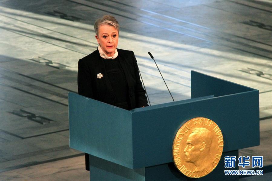 12月10日,在挪威首都奥斯陆,挪威诺贝尔委员会主席贝丽特·赖斯-安德森在颁奖仪式上发表讲话。