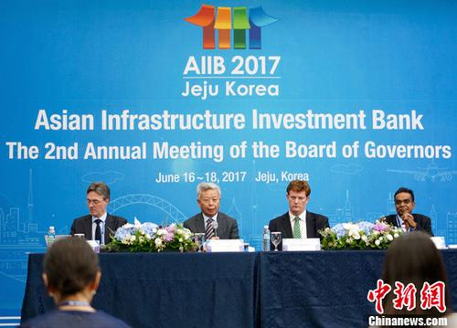 亚投行首个对华项目落户北京 将助力'北京蓝'