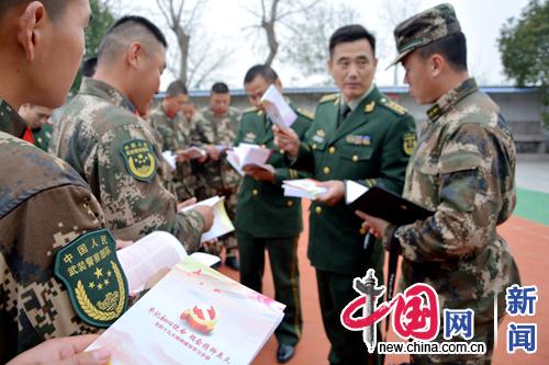 """上海海警运用""""五微""""载体 深入学习党的十九大精神"""