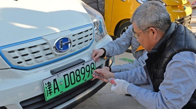 天津:首张新能源号牌产生