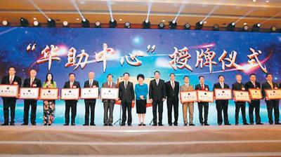 华侨和华人社团遇到困难,应该相互团结同心协力
