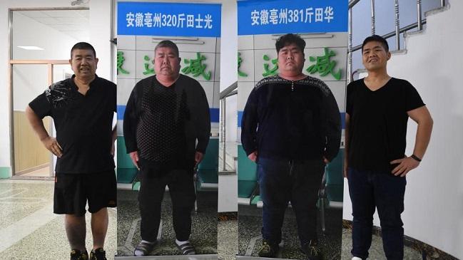 安徽亳州:700斤父子历时十个月减肥303斤