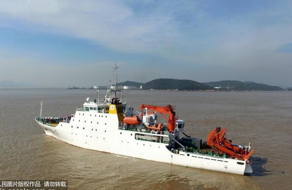 """人民日报:""""向阳红10""""科考船执行中国大洋科考第49航次任务"""