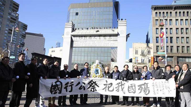 美國紐約華僑華人舉行活動紀念南京大屠殺80週年