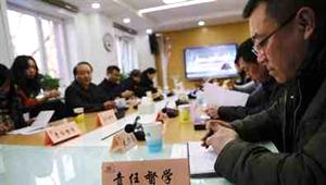 北京配备督学进幼儿园:1人负责5所