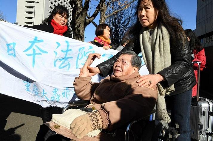 """""""重慶大轟炸""""民間索賠團抗議東京高院裁決結果"""