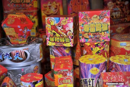 北京通州区公布烟花爆竹禁放范围 7处全年禁放