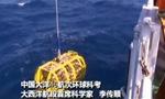 中國大洋46航次環球科考結束南大西洋科考
