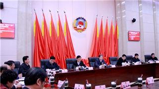 陕西政协月度协商聚焦陕西高校四个一流建设