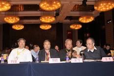 张彬、宋广生、李成哲、罗亚蒙在大会上 李叶良摄影