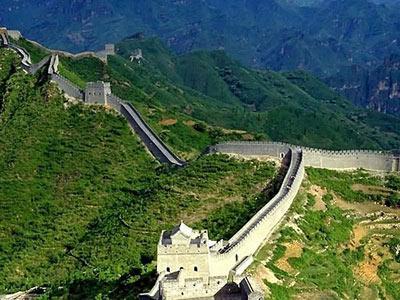 الصين العظيم Great