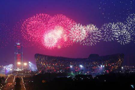 صور رائعة من بكين 001143210a6b09ea91c801.jpg