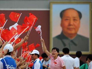 تتابع شعلة الأولمبياد يبدأ في بكين