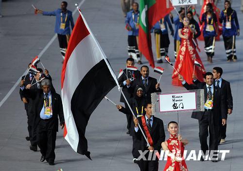 الرياضيين الاولمبيين الدول العربية (صور)