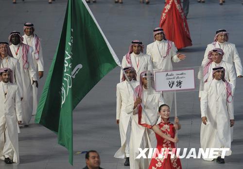 صور رائعة من بكين 000bcdb9591a0a06b0d808.jpg