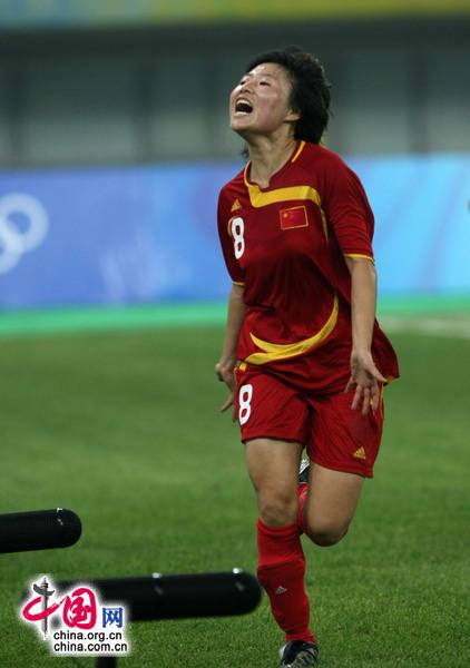الصين تتعادل كندا 1-1 مباريات المجموعة الخامسة لكرة