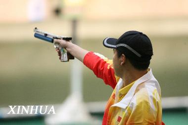 الرماية ذهبية الدورة الـ29 للاولمبياد