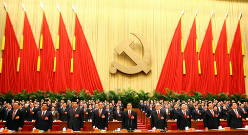 نتيجة بحث الصور عن الصين الشيوعية
