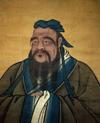 لمحة عن حكماء قدماء صينيين في مقاطعة شاندونغ (صور) 000802aa2f2f0c3fc42a51
