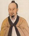 لمحة عن حكماء قدماء صينيين في مقاطعة شاندونغ (صور) 000802aa2f2f0c3fc5c356