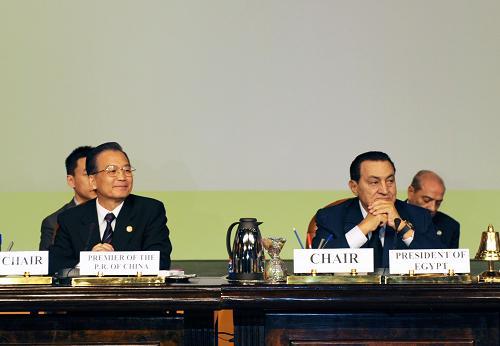 رئيس مجلس الدولة الصينى يعلن ثمانية
