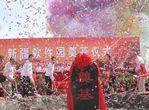 انشاء حديقة للبرمجيات فى شينجيانغ