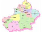 منطقة شينجيانغ الويغورية الذاتية الحكم
