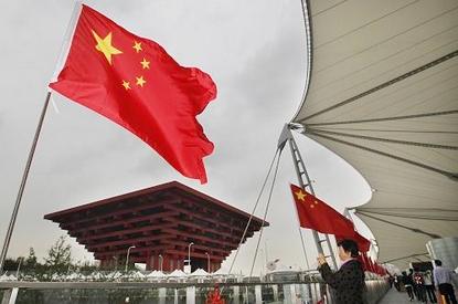 حديقة إكسبو شانغهاي العالمي مفعمة بنكهة العيد الوطني للصين