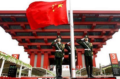 احتفالات يوم الجناح الوطنى الصينى فى معرض اكسبو شانغهاى العالمى