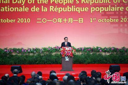 معرض شانغهاى العالمى يستقبل يوم الجناح الصيني