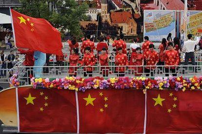 كرنفال استعراضي في يوم الجناح الوطني الصيني في اكسبو شانغهاي العالمي (صور)