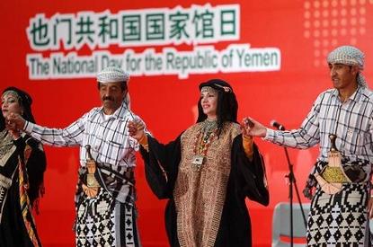 معرض شانغهاي العالمي يحتفل بيوم الجناح اليمني