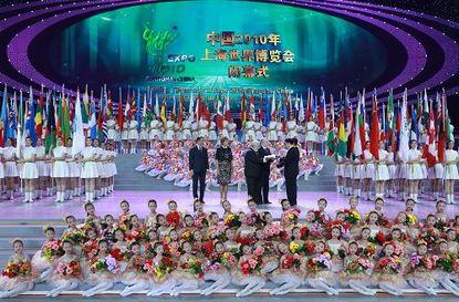 حفل الاختتام لمعرض شانغهاى العالمى (صور)