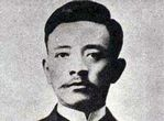 سونغ جياو رن