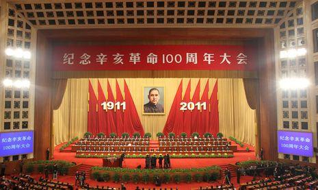 مراسم لإحياء الذكرى المئوية لثورة عام 1911 الصينية تقام في بكين (فيديو وصور)