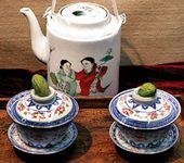 شاي يوانباو