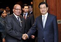 الرئيس الصينى يبحث مع نظيره الجنوب الافريقى تعزيز التعاون الثنائى