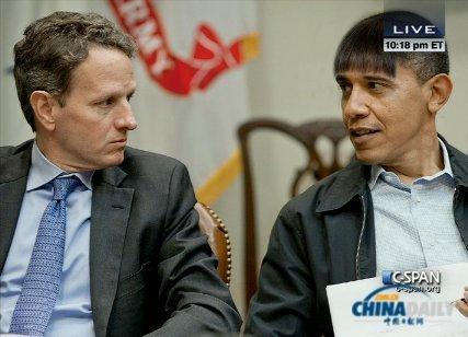 أوباما يعرض صورة اصطناعية له 001372acd7e312ec3e6e